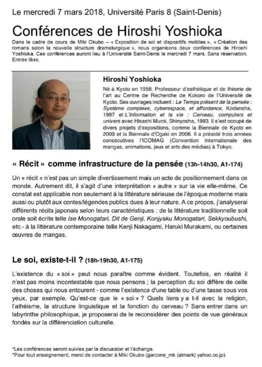 "Prof. Yoshioka Gave Special Lectures, ""Aesthetics of Pop Culture"", at the University of Paris VIII"