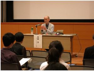 Prof. Yoshioka Gives a Lecture at the National Museum of Art, Osaka.