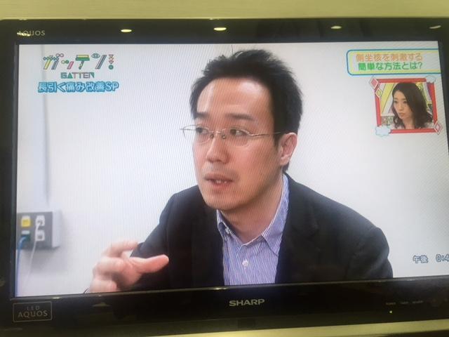 NHKのテレビ番組『ガッテンGATTEN』に阿部修士特定准教授がセンター連携MRI研究施設での実験で出演しました