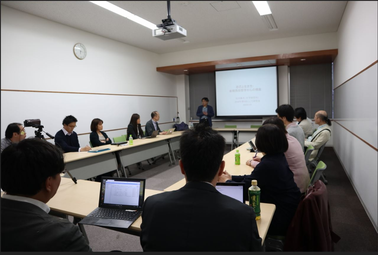 Prof. Deguchi Presents at the Third Kyoto Kokoro Initiative Workshop