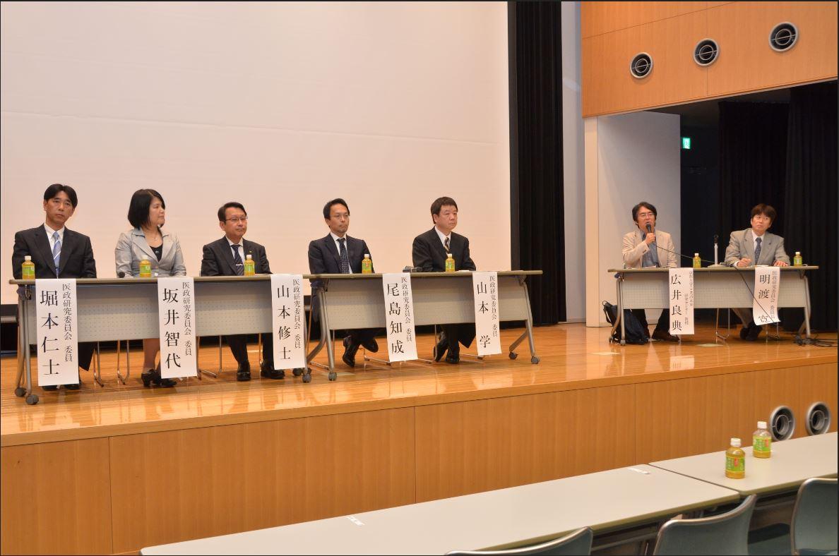 広井良典教授が兵庫県医師会医政フォーラムで基調講演を行いました