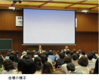 日本ユング心理学会第7回大会のプレコングレスにおいて、河合俊雄教授が詩人の谷川俊太郎さんにインタビューしました
