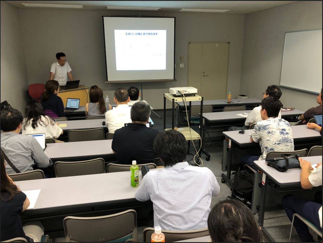 20180714_Abe_lectureChuo.JPG