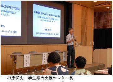 20180722_Yoshikawa_Hatanaka0001.JPG