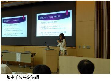 放送大学京都学習センターの公開講座に吉川左紀子教授、畑中千紘特定講師が、京都大学学生総合支援センターの杉原保史センター長・教授と共に登壇しました