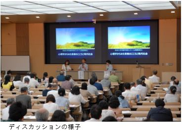 20180722_Yoshikawa_Hatanaka004.JPG