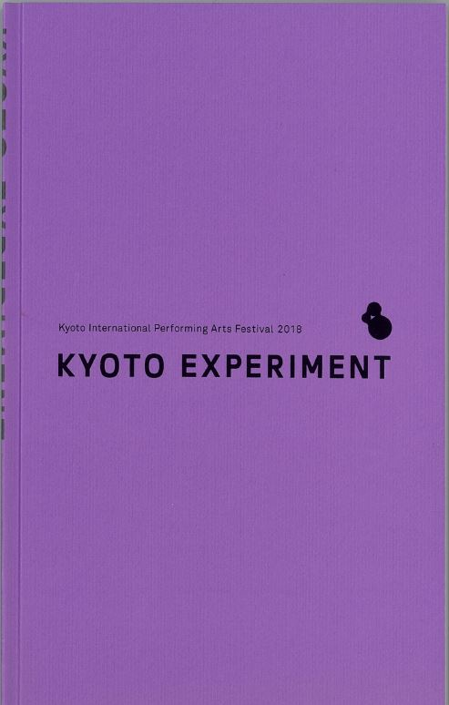An Article by Prof. Yoshioka was Published in the Program Booklet for Kyoto Experiment 2018: Kyoto Int'l Performing Arts Festival