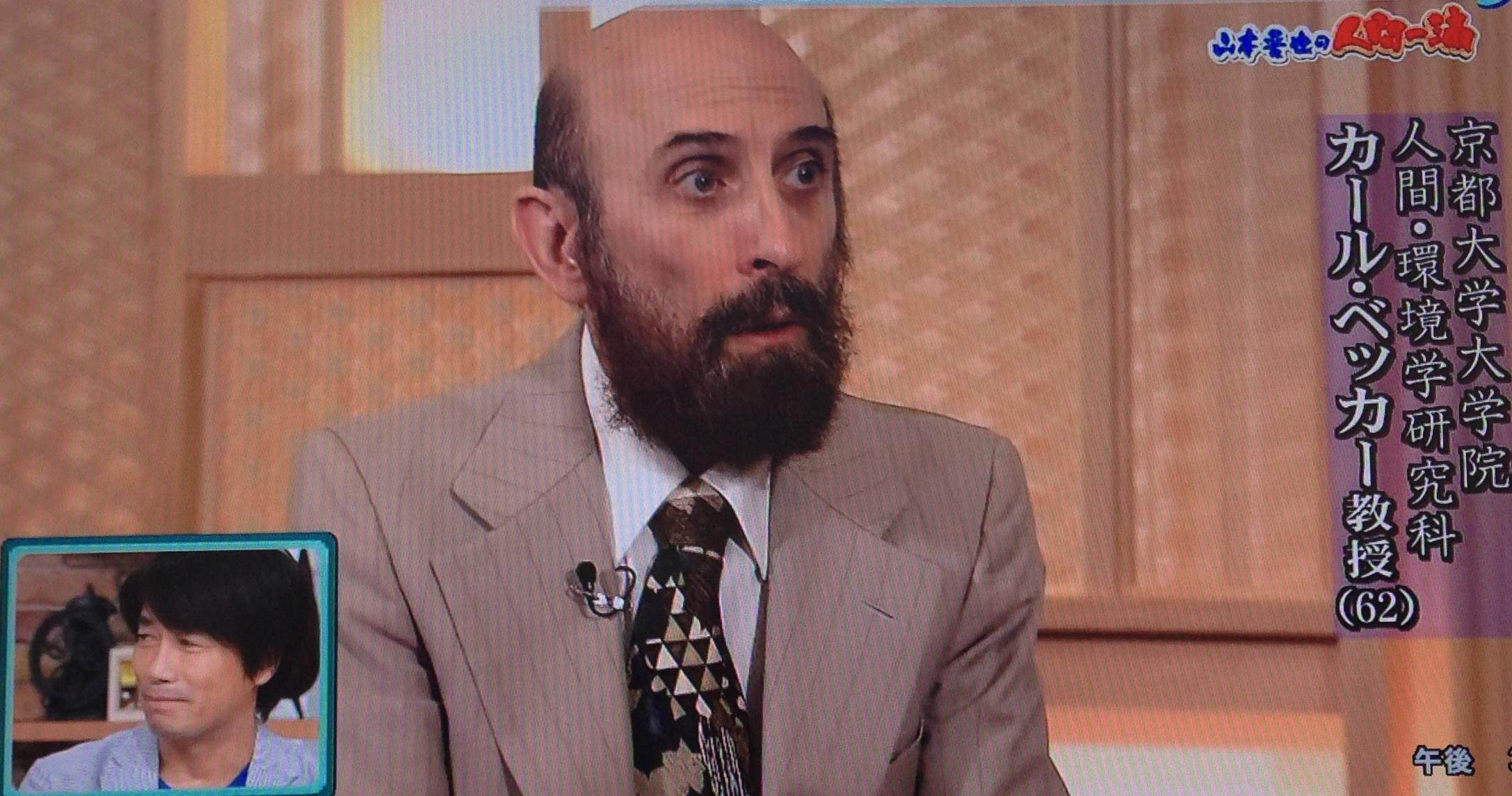 ベッカー教授がテレビ朝日『ワイド!スクランブル』(9/18放送)に出演しました