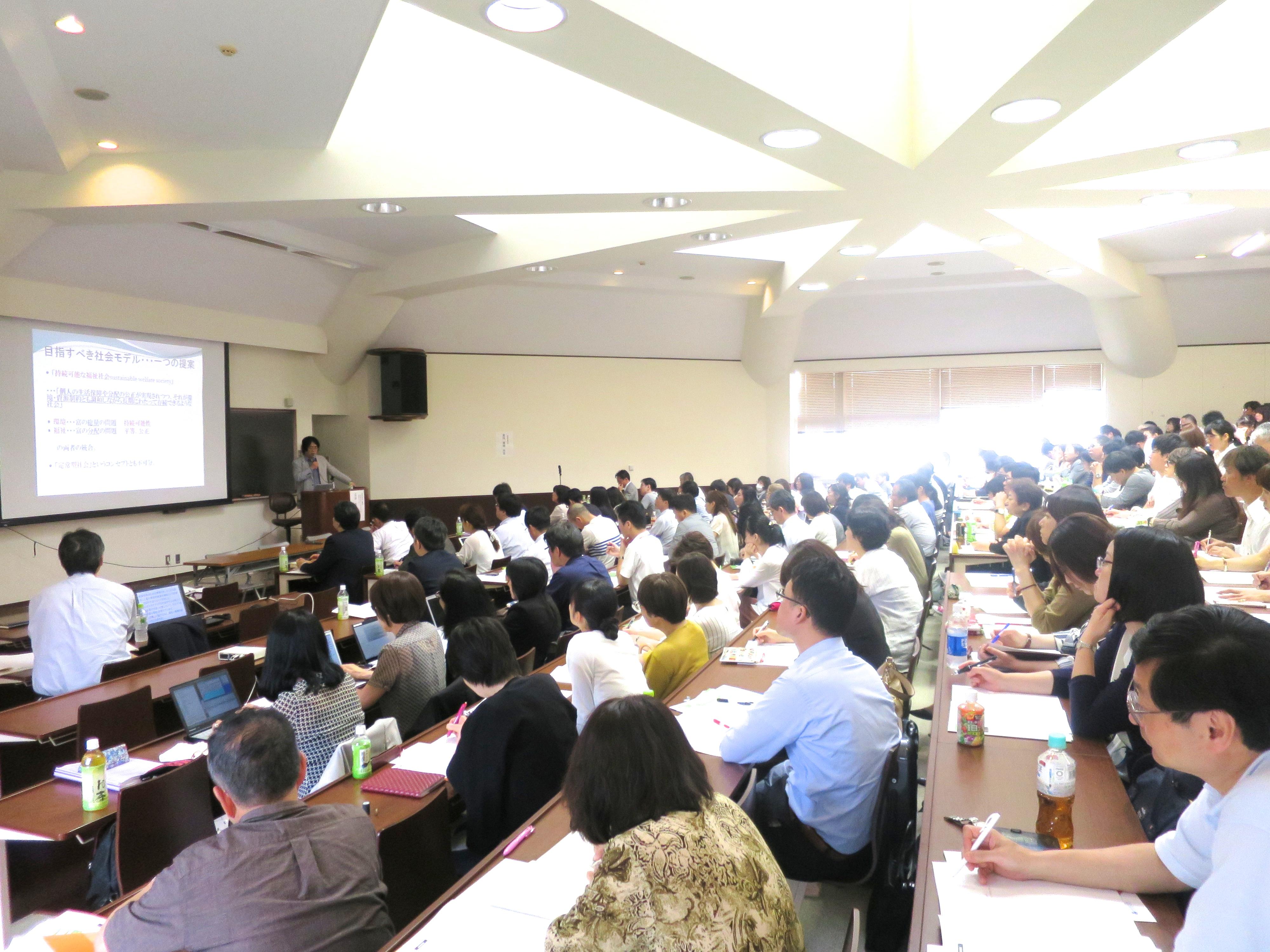 広井教授が日本社会福祉学会第65回春季大会で基調講演を行いました