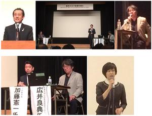 広井教授が報徳思想と持続可能な地域経済に関する講演をおこない、小田原市長と対談しました