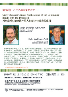 new_seminar37_a4 0719.jpg