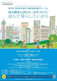 1609hiroi_poster.jpg