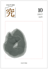 1710kawai_kiwameru.png