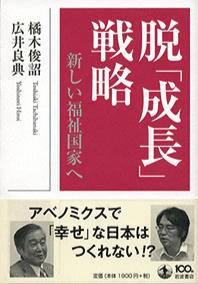 hiroi_book1.png