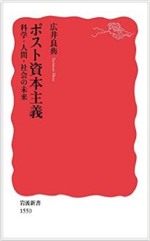 hiroi_book2.png