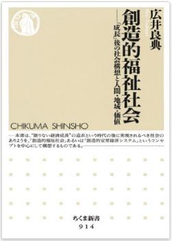 hiroi_book3.png
