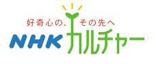 nhk_culture.png