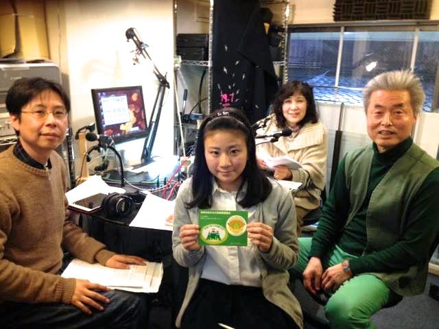 2/26(木)20:00〜 鎌田教授がFM79.7「ラジオ・カフェ」に出演します(Webでもお聴きいただけます)