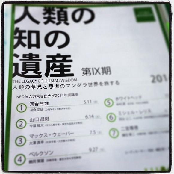 1405kawai_tokyo.png