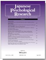 内田准教授の論文が『Japanese Psychological Research』に掲載されました