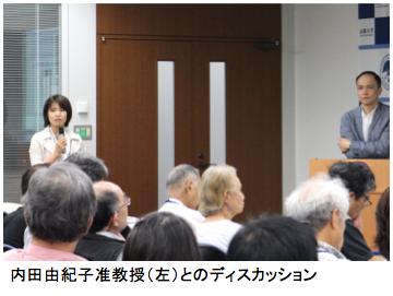 京都大学東京オフィス連続講演会「東京で学ぶ 京大の知」シリーズで河合教授が講演しました