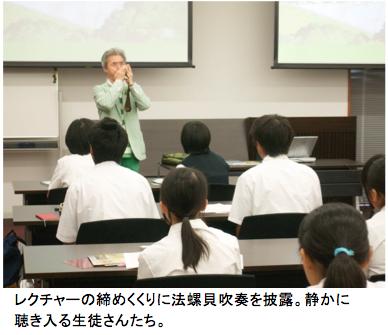 福岡県立明善高校の生徒さんがセンターを訪問しました