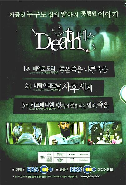 ベッカー教授が監修・出演したTV番組が韓国教育テレビ(EBS)で放映されました