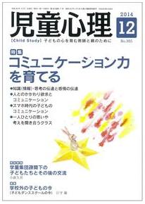 1411yoshikawa_jidoshinri.png
