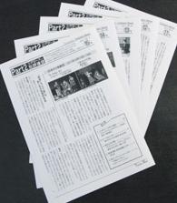 鎌田教授のインタビューが『月刊シアターΧ批評通信』に掲載されました