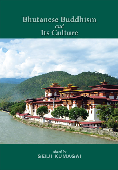 "The book ""Bhutanese Buddhism and Its Culture"" by Associate Prof. Kumagai published"