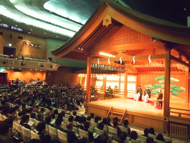 京都府との共同企画「ワザとこころ 能の伝承~稽古と修行と教育」を開催しました