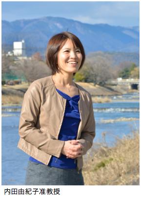 内田准教授が「たちばな賞」を受賞しました。3月3日に表彰式・研究者発表がおこなわれます