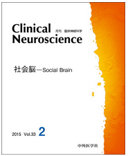 1503abe_clinical_neuroscience.png