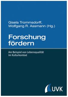 内田准教授と福島研究員の論文がドイツの学術書『Forschung fordern』に掲載されました