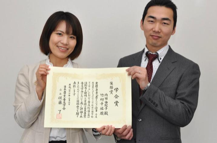 内田准教授が平成26年度日本農業普及学会奨励賞を受賞しました
