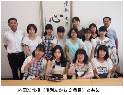 広島女学院高校の生徒さんがセンターを訪問し、内田准教授と懇談しました
