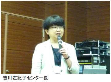 「支える人の学びの場 こころ塾2015 仙台」を開催しました