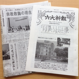1509shinsai_news.png