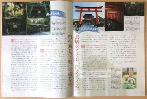 1512kamata_mizuho.png