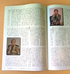 鎌田教授、島薗進上智大教授、志村ふくみ氏(染織家)らの講演録が発刊されました