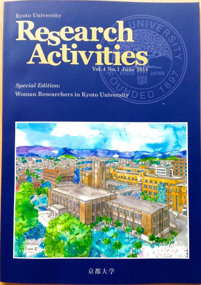 畑中助教の研究紹介記事が『Kyoto University Research Activities』に掲載されました