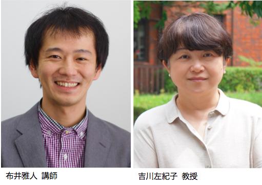 吉川教授の共著論文が平成29年度日本心理学会優秀論文賞を受賞しました