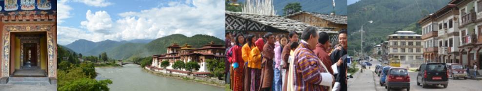 ブータン学研究室top