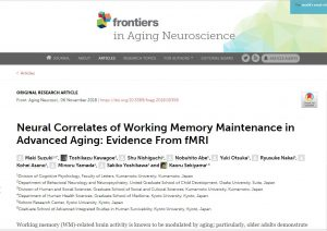 A Paper by Dr. Abe et al. Published in <span>Frontiers in Aging Neuroscience</span>