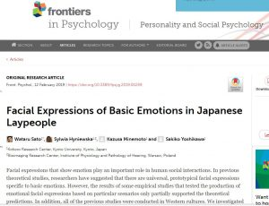 A Research Paper by Assoc. Prof. Sato Published in the <span>Frontiers in Psychology</span>