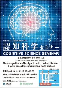 KRC Cognitive Science Seminar (4/2/19)