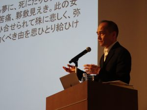 "Report on Prof. Kawai's Lecture, ""The Meaning of Myoe's Dreams in Modern Times"" at the Nakanoshima Kosetsu Museum of Art"