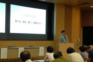 吉川左紀子特定教授が放送大学京都学習センター公開講演会「IT技術を介護に活かす:ケア情報学の現在と未来」で講演を行いました(9月8日.於:キャンパスプラザ京都)