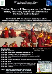 "22nd Seminar on Himalayan Religion (International Symposium: ""Tibetan Survival Strategies for the Weak: History, Philosophy, Culture and Contemplative Practice of the Bon Religion"")"