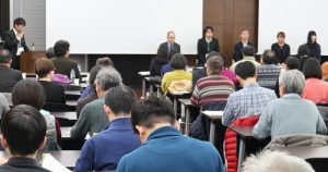 "Kyoto University's KRC Uehiro Research Division's 2019 Research Report Meeting: ""Kokoro in the Age of SNS"""